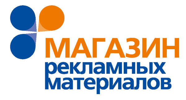 логотип магазина: